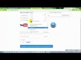 Как вырезать часть видео с YouTube и скачать на компьютер