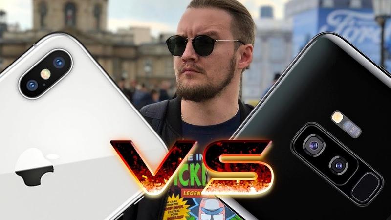 Сравнение камер Galaxy S9 vs iPhone X - ДОСКОНАЛЬНО!