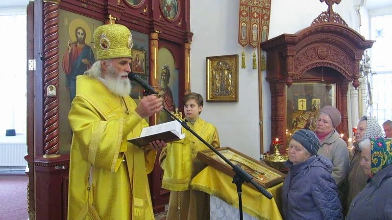 Епископ Адриан - проповедь в день памяти прмц. Анастасии Римляныни