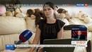 Новости на Россия 24 • Спасли, но выставили счет: россиянин оказался в заложниках у израильских врачей