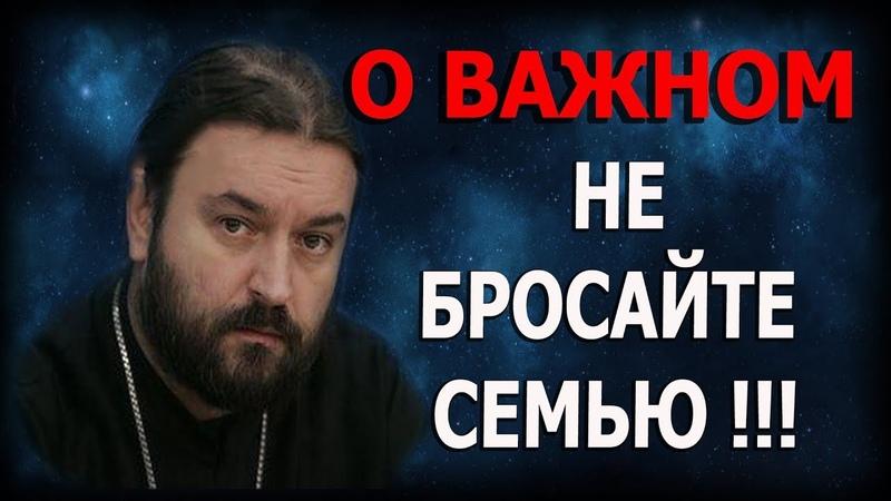Когда Мама сразу и Папа Подростки и Церковь Протоиерей Андрей Ткачёв