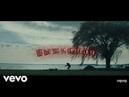 Реакция на Eminem Good Guy ft Jessie Reyez