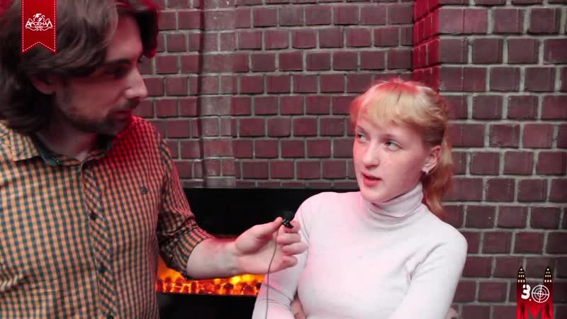 Фадеева Анжелика (интервью, игра 2)
