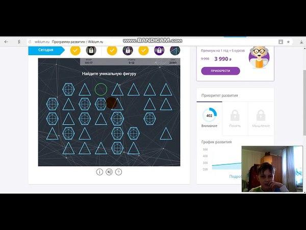 развивающие игры для детей 3 лет учим алфавит онлайн