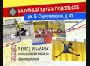 Реклама на Кварц ТВ