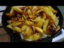 Жареная картошка с лучком на сале (просто и быстро)