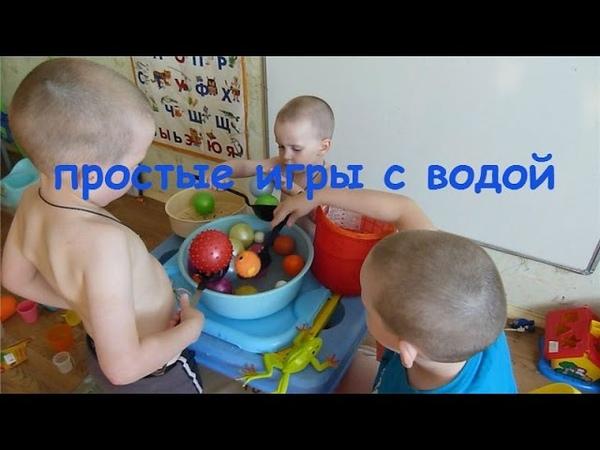 простые игры с водой для детей по системе Марии Монтессори