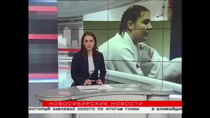 Олинда Храпунова начала 2019 год с победы на первенстве России - сюжет от Новосибирских новостей