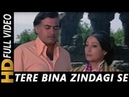 Tere Bina Zindagi Se Koi Shikwa To Nahin Lata Mangeshkar Kishore Kumar Aandhi 1975 Songs