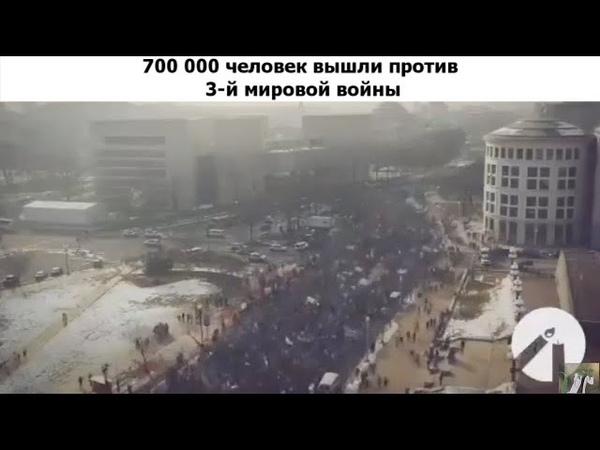 ⚡️⚡️⚡️ 18 января в США более 700 000 человек вышли на марш за жизнь, против 3-й мировой войны, против детоубийств!