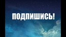 ЭКШЕН КАМЕРА SJ4000 МИНИ ОБЗОР