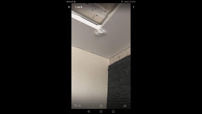 Натяжной потолок. Прямой угол с использованием Антилинзы