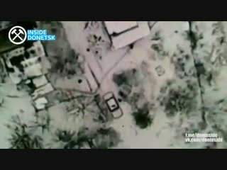 Ukraine Armed Forces use combat drones on civilian areas in Donbass - On the video a bomb falls on the village Pantelemonovka. -