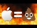 чики-брики и про Apple