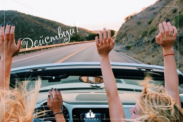 Самые лучшие события и праздники  те, что происходят внутри нас.