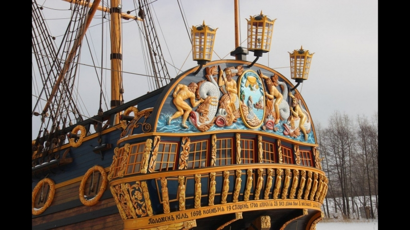 Первый парусный военный корабль Российской империи!