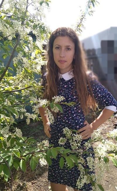 Аня Пляскина