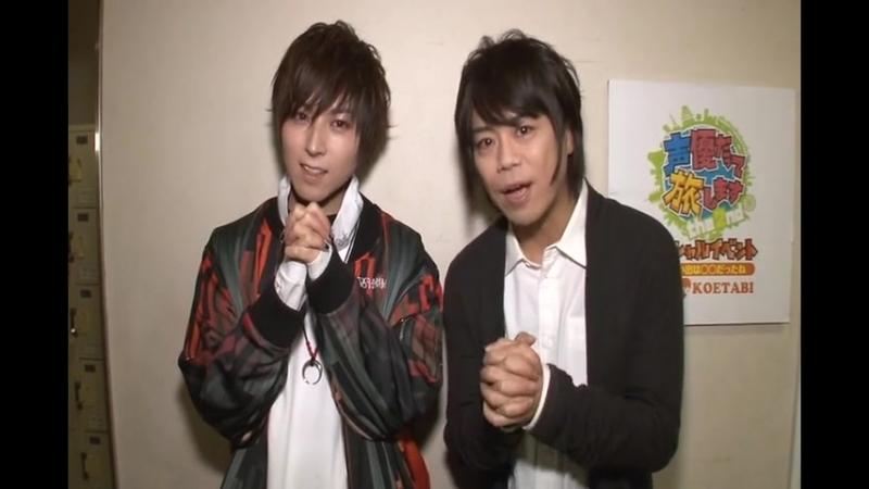 蒼井翔太 (Aoi Shouta) - Koetabi the 2nd Special Event - Bonus Track 05