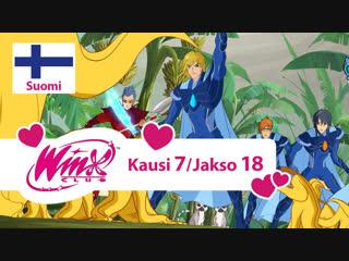 Winx-klubi: Kausi 7, Jakso 18 - «Banaanihirviöt» (Suomi)