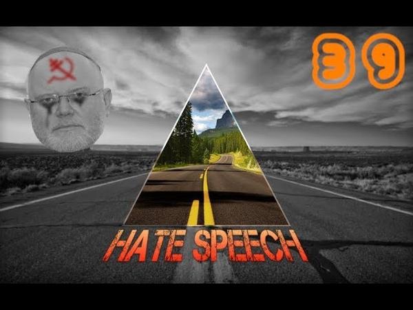 HATE SPEECH 39 über Kardinal Marx Dissidenz in den eigenen Reihen und göttlichen Widerstand