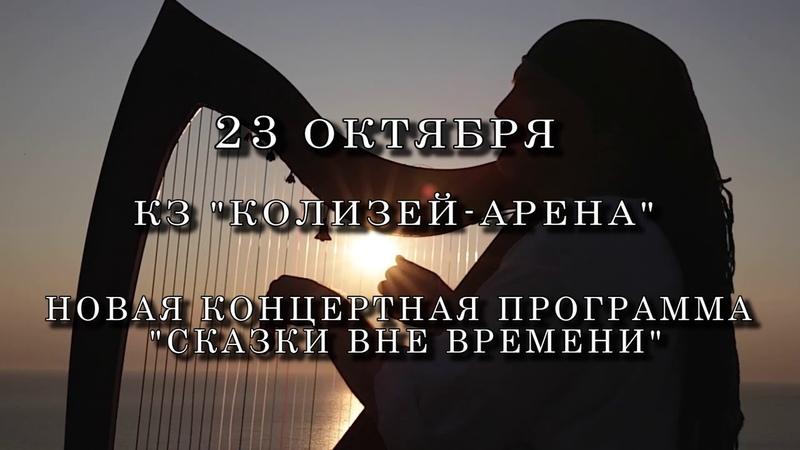 ALIZBAR ANNSANNAT в Санкт Петербурге - 2018