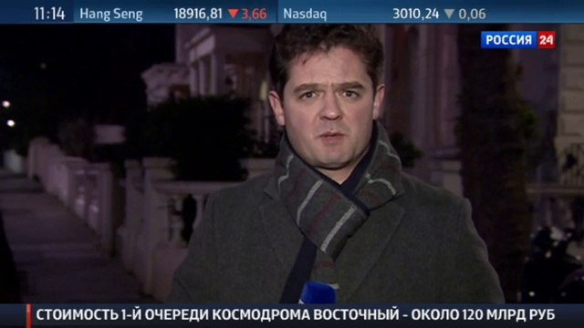 Новости на «Россия 24» • Еще одним меньше: как ликвидировали Джихадиста Джона
