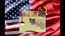 мы дадим тебе тумаков Слоненок 1967 СССР