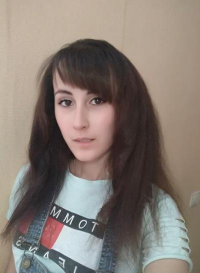 Алиса Шамсуллина
