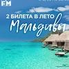 Радио DFM Воронеж | 104.3 FM