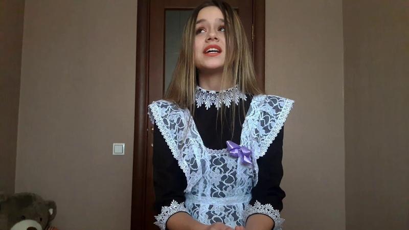 Мам отведи меня в детство Ирина Самарина Лабиринт