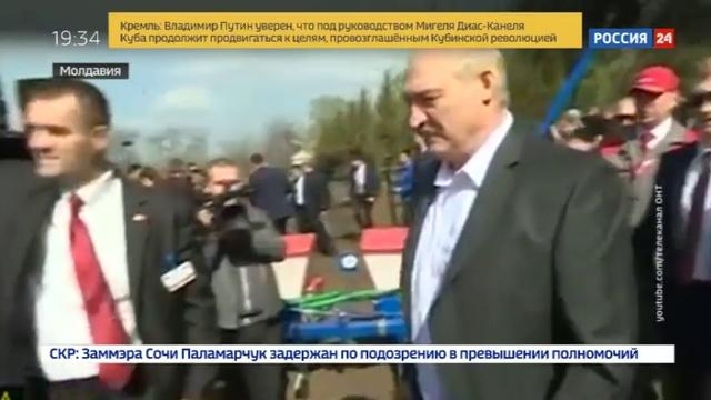 Новости на Россия 24 • Главы Белоруссии и Молдавии засеяли кукурузное поле