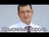 Мельница Максима Шмелёва и жернова СПИДа