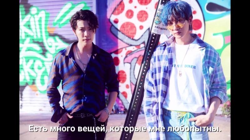 Super Junior DE - Rum Dee Dee (рус саб)