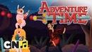 Время приключений ♫ Милая девочка ♫ Cartoon Network