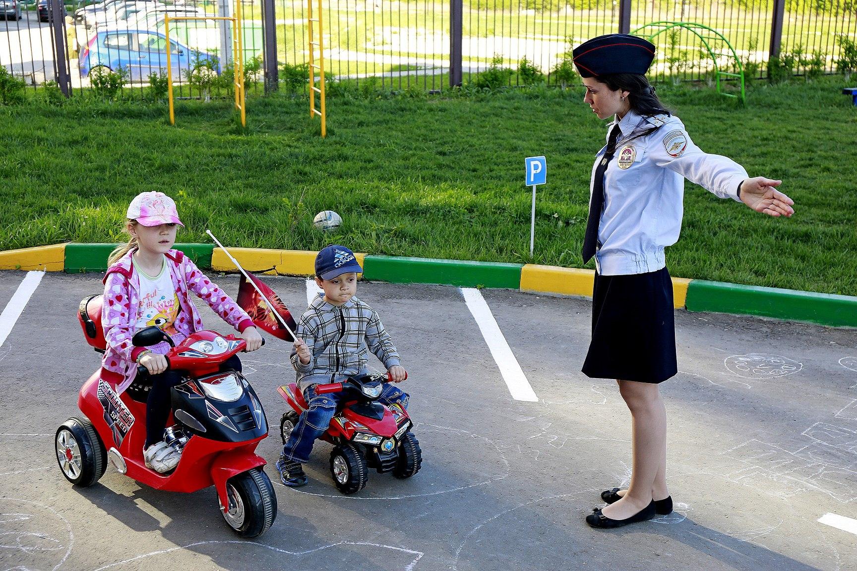 «На дороге дети - мы за них в ответе!»