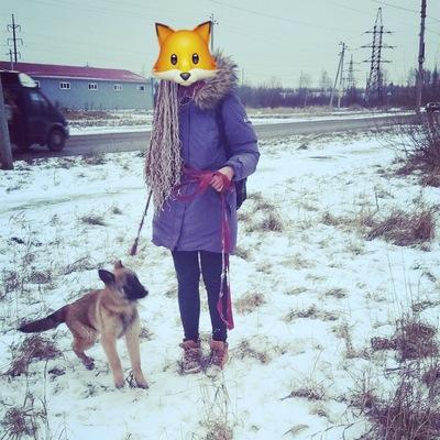 Арина Цветаева