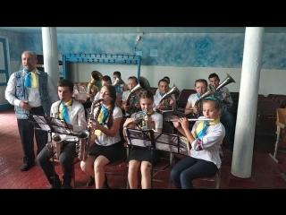 Гімн України у виконанні духового оркестру