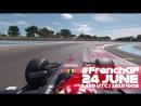 F1 2018: Гран-При Франции, уже на этой неделе!