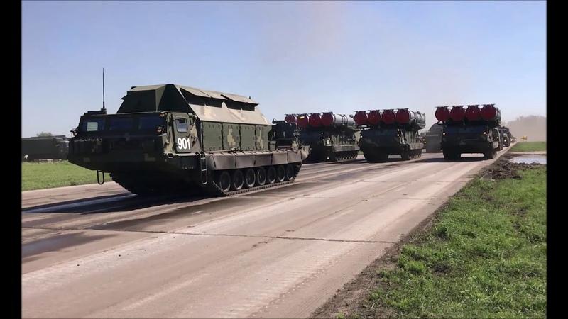 Противоракетный щит Украины С 300 В1