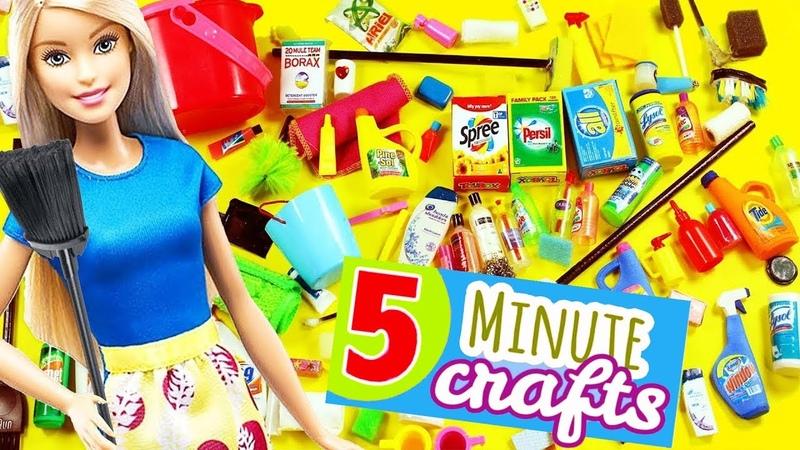 100 DIY Miniature Barbie Dollhouse Accessories Lifehacks 4 - Bath Cleaning- simplekidscrafts
