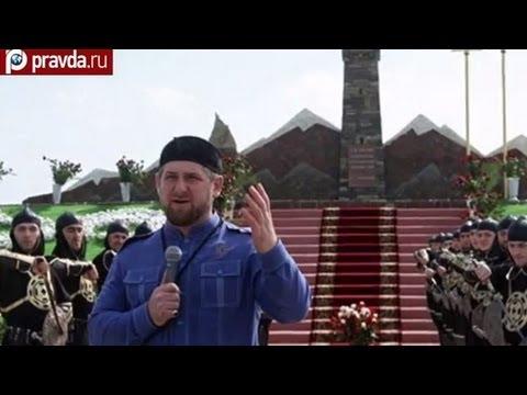 Кадыров прославил убийц русских солдат