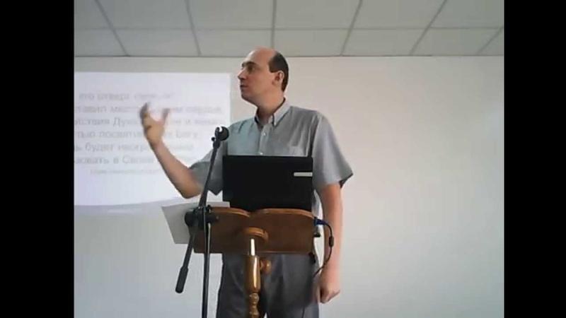 Александр Билый Обращенные адвентисты