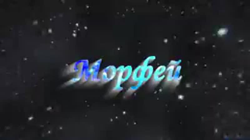 [v-s.mobi]Флойд Мейвезер VS Конор Макгрегор (полный бой, русская озвучка HD 720p). Conor McGregor VS Floyd Mayweather full fight