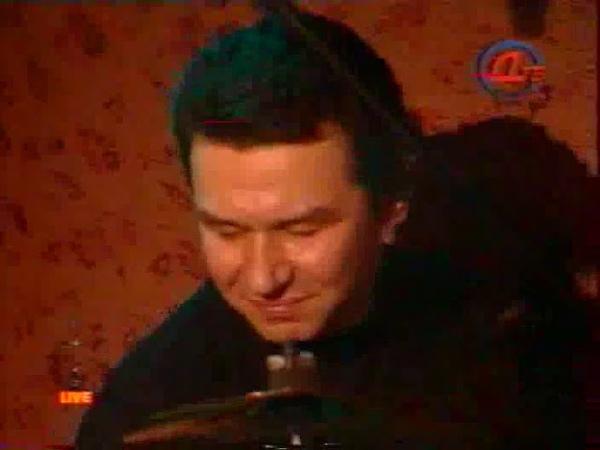 Агата Кристи в Кальян-шоу (ДТВ, 2002)