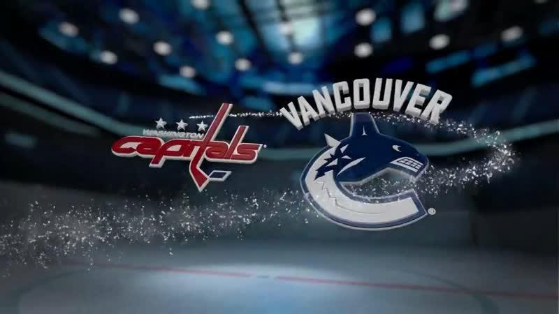 НХЛ. Вашингтон - Ванкувер