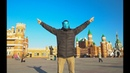 Александр Галочкин приглашает на HBF 2018