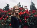 Виктория Чернова фото #20