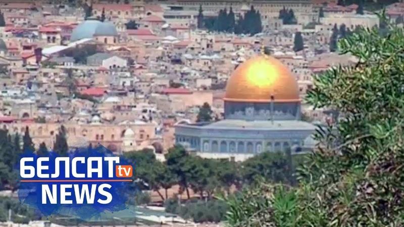 Пагрозы РПЦ дакаціліся да Іерусаліму Угрозы РПЦ докатились до Иерусалима