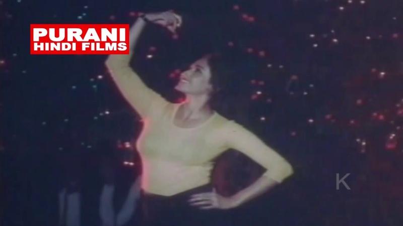 Hey Vaadhon Nahi Hindi Film Song Faraib Asha Bhosle Kishore Kumar Bappi Lahiri