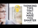 Thinking Tips that will Make you smarter 1 min facts hit share like subscribe